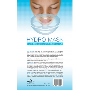 Hydro Smoothing Gel Facial Mask 20 pc